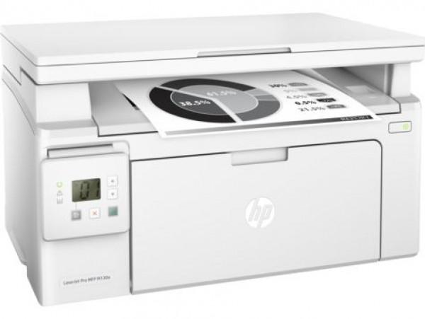 Štampač HP LaserJet Pro MFP M130a, G3Q57A