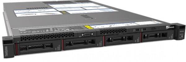 SRV LN SR530 Xeon Silver 4108 16GB 750W