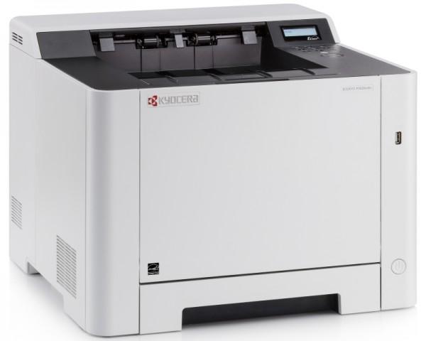 KYOCERA ECOSYS P5026CDN Color Laser