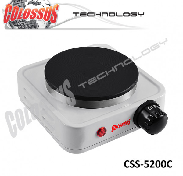 Električni rešo CSS-5200C