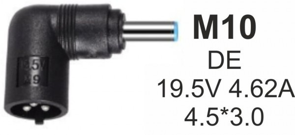 NPC-DE (M10) Gembird konektor za punjac 90W-19.5V-4.62A, 4.5*3.0mm PIN