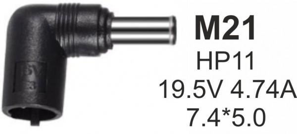 NPC-HP11 (M21) Gembird konektor za punjac 90W-19.5V-4.74A, 7.4*5.0mm PIN