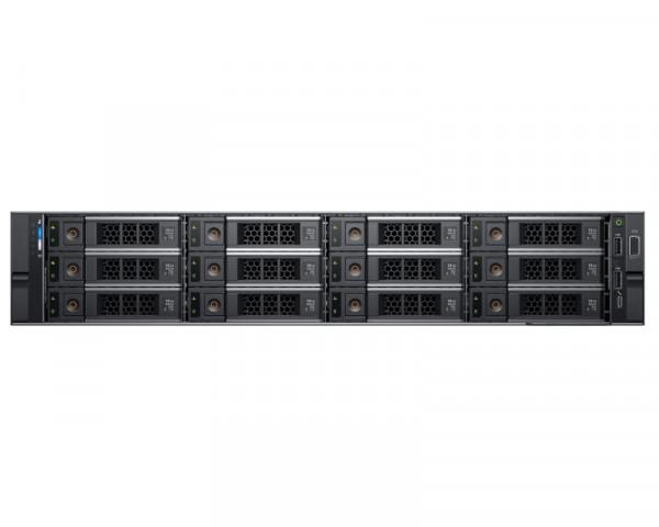 DELL PowerEdge R540 1x Xeon Gold 5218 16C 1x16GB H730P 1x600GB SAS 495W (1+1) 3yr NBD + šine za rack