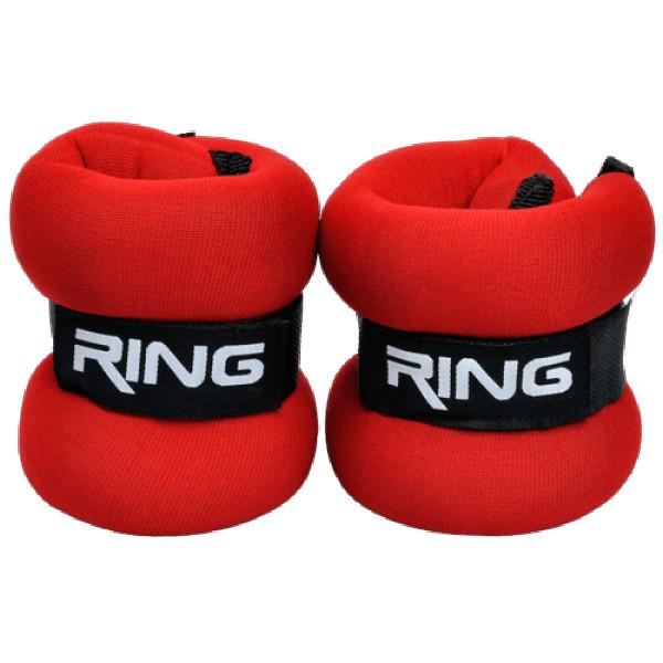 RING Tegovi sa čičkom 2x0.5kg - RX AW 2201, CrvenaNarandžasta