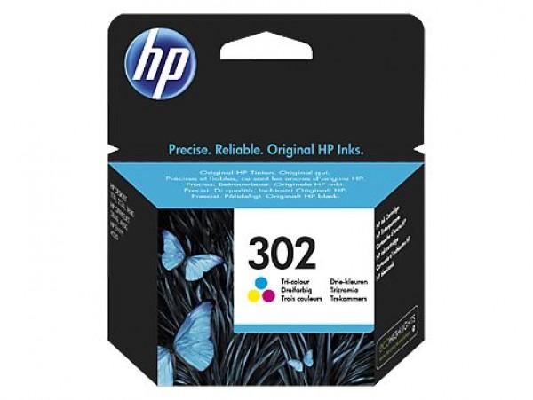 SUP HP INK F6U65AE