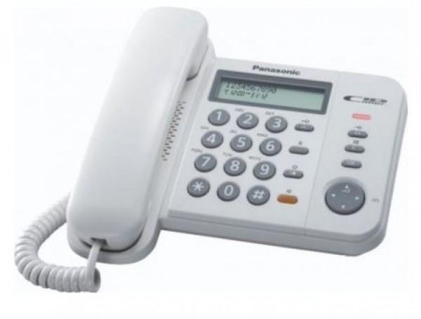 PANASONIC telefon KX-TS580FXW beli
