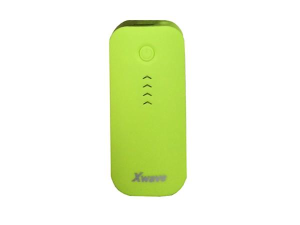 Dodatna baterija(backup) 4400mAh/2A/, USB&USB micro kabl,žuti