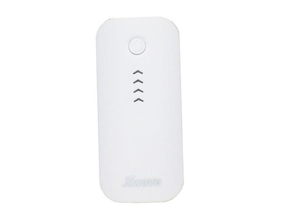 Dodatna baterija(backup) 5200mAh/2A/, USB&USB micro kabl,beli