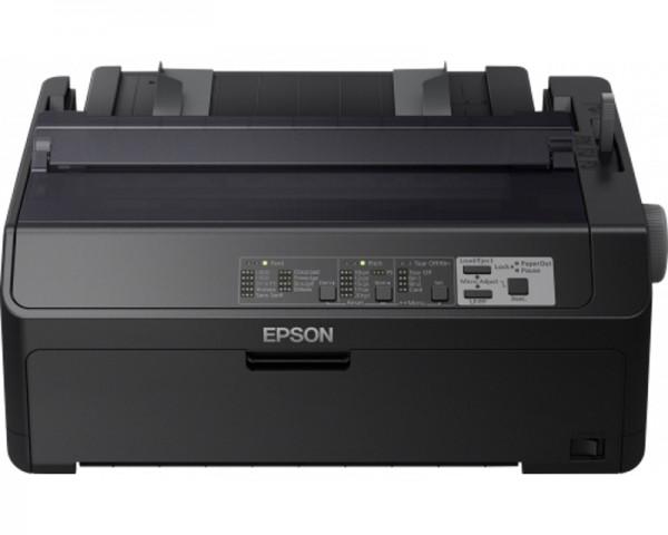 EPSON LQ-590II matrični štampač