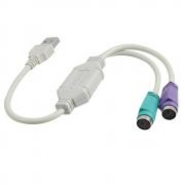 PCK USB 2.0 na 2PS2