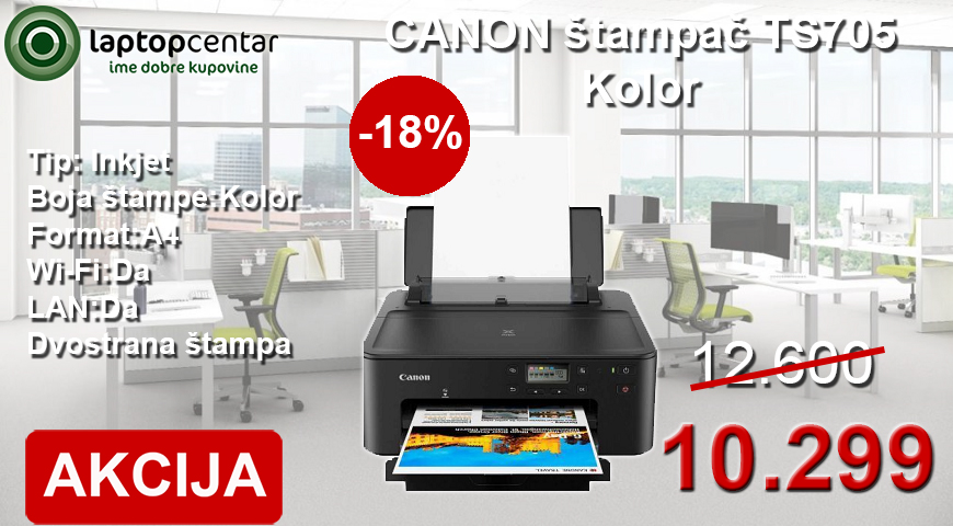 Canon stampac